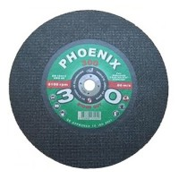 Abracs Stone Cutting Disc 300mm x 22mm