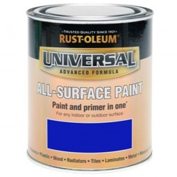Rust-Oleum All Surface Brush Paint and Primer